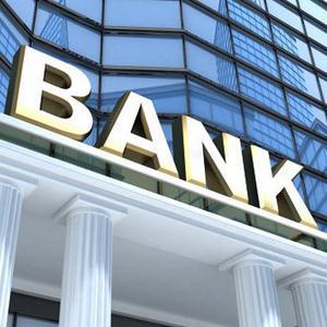Банки Верхнего Мамона