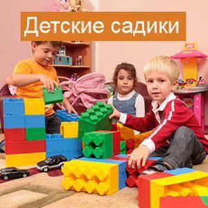 Детские сады Верхнего Мамона