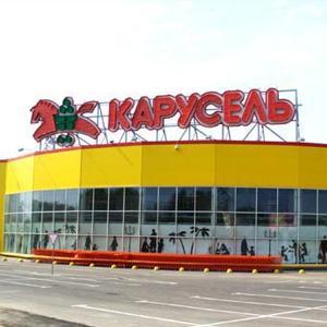 Гипермаркеты Верхнего Мамона