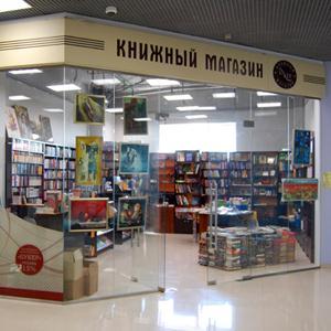 Книжные магазины Верхнего Мамона