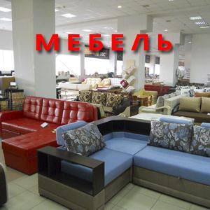 Магазины мебели Верхнего Мамона