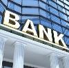 Банки в Верхнем Мамоне