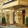 Гостиницы в Верхнем Мамоне