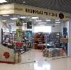 Книжные магазины в Верхнем Мамоне