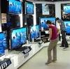 Магазины электроники в Верхнем Мамоне