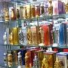 Парфюмерные магазины в Верхнем Мамоне