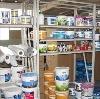 Строительные магазины в Верхнем Мамоне