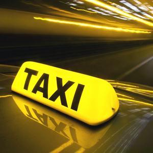 Такси Верхнего Мамона